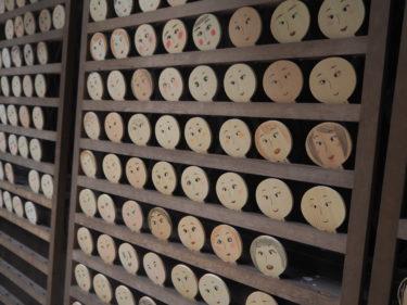 鏡絵馬 河合神社