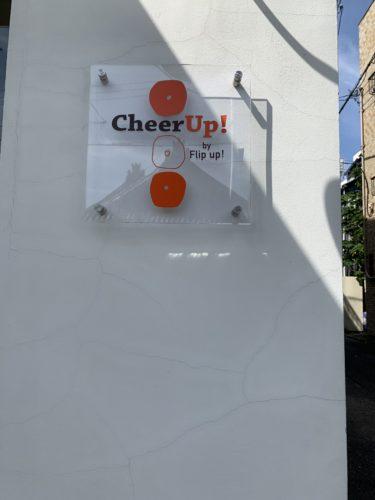 東山二条 パン屋 Cheer Up!
