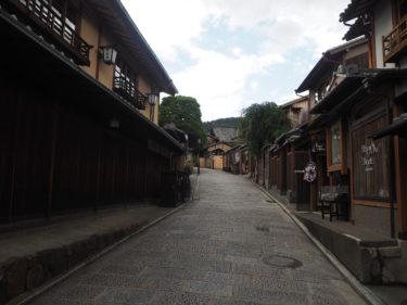 清水、高台寺界隈 散策