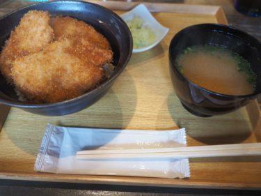 京つづりセレクト・京都のB級グルメ