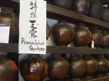 京つづりセレクト・京都の美味しいお茶