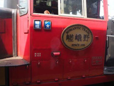 京都観光 トロッコ列車