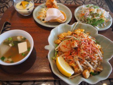 タイ料理 バーン・リムナーム