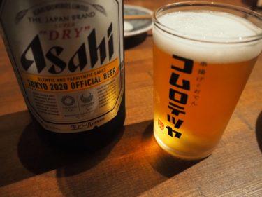 京つづりセレクト・美味しい居酒屋