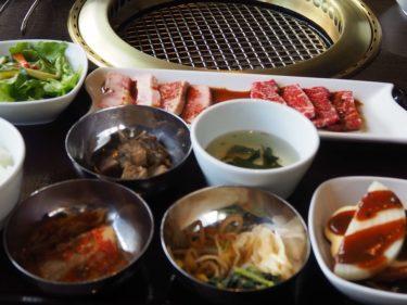 京都焼肉 天壇