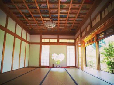 ハート窓と天井画💛女子は必見💕正寿院