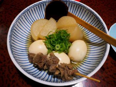 寒い季節に嬉しい♡CP高い祇園のおでん屋さん♡