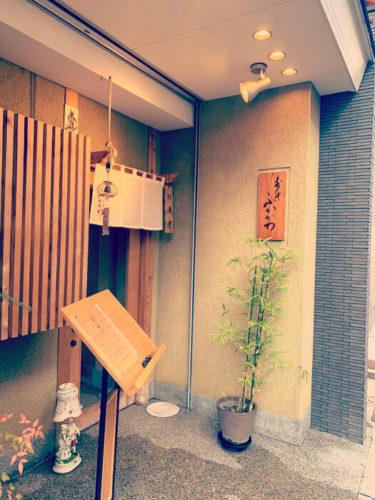 独創的な江戸前寿司♡寿司ふかがわ