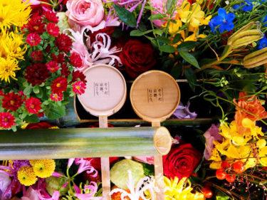 京つづりセレクト 美しい花手水