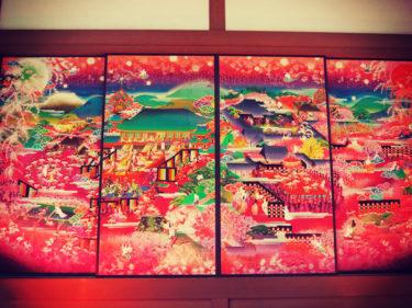 フォトジェニックな襖絵と紅葉・隨心院