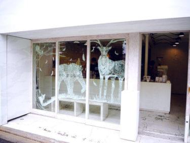 フォトジェニックな白いカフェ walden woods kyoto
