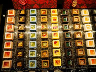 まるで宝石♥「ショコラベルアメール京都別邸」
