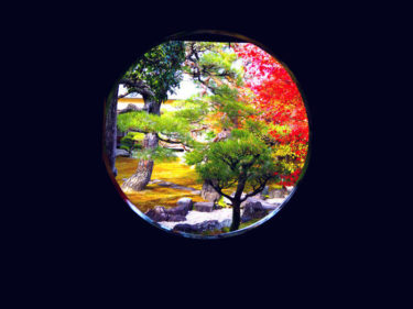 4つの美しい庭は必見・妙顕寺