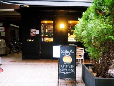 本格フレンチスタイルのブーランジェリー 「ル・プチメック御池店」