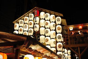 京都の三大祭り