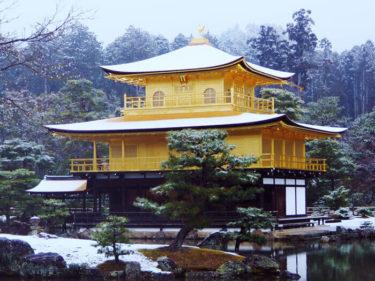 ほんのり雪化粧・冬の金閣寺