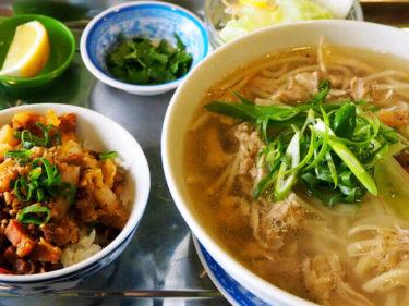 京都で食すベトナム料理・ コムゴン