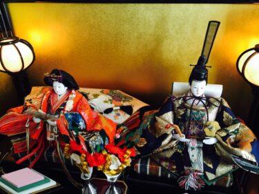 つづりの部屋「京のおひなまつり」