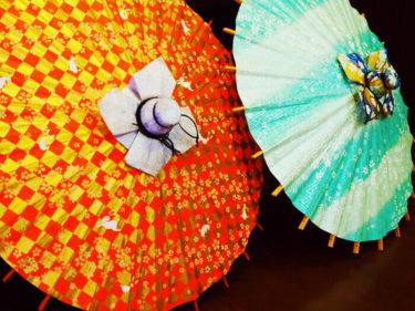 老舗京和傘「日吉屋」 和傘体験