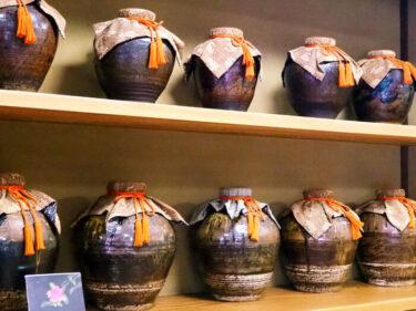 京都の老舗茶舗・二条「柳桜園」