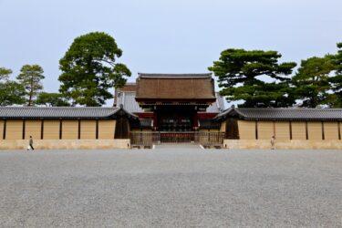 つづりのコラム「京都の伝説」