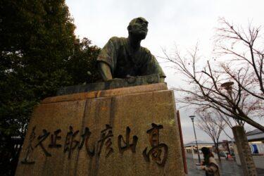 つづりのコラム「京都あるある10選」前半