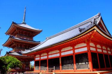 つづりのコラム・実は京都が起源?!「京都のことわざ・7選」
