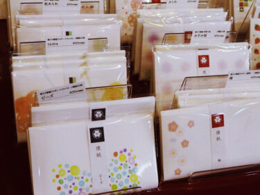 使い方は色々♡懐紙専門店「辻徳」