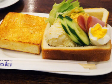 京つづりセレクト・京都の洋食モーニング