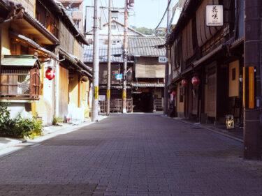 つづりのコラム「京都人が本当に使う京言葉・前半」
