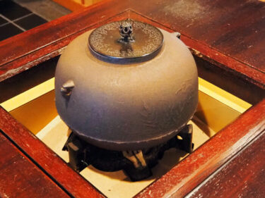 京の伝統文化 「茶の湯」