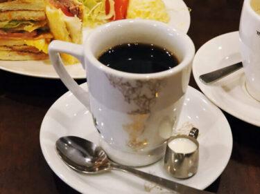 京つづりセレクト・京都の美味しいコーヒー
