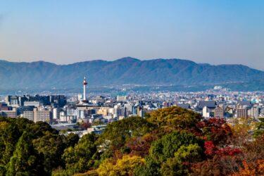 京都のユニークな地名・10選