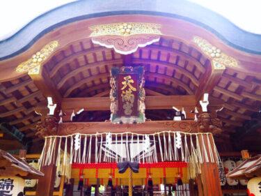 街中の神社・新京極「錦天満宮」