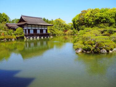 京つづりセレクト 京都の美しい庭園 5選