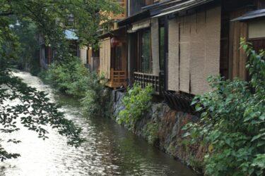 京都の伝統的建造物群保存地区