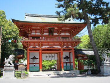 京の三大奇祭