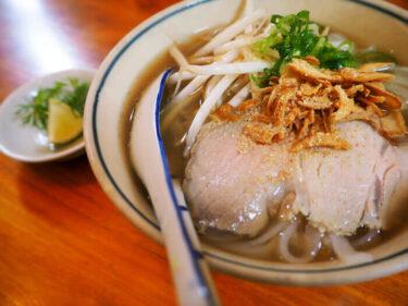京都でベトナム料理 北白川「スアン」