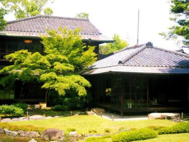 日本の近代庭園 岡崎「無鄰菴」