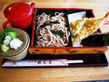 岡崎ランチ 蕎麦「権太呂」