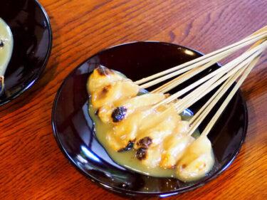 今宮神社の門前菓子・あぶり餅「かざりや」