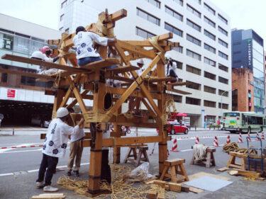2021年 祇園祭 山鉾建て情報(前祭)