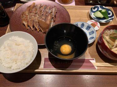 錦の餃子専門店「ごずごん」